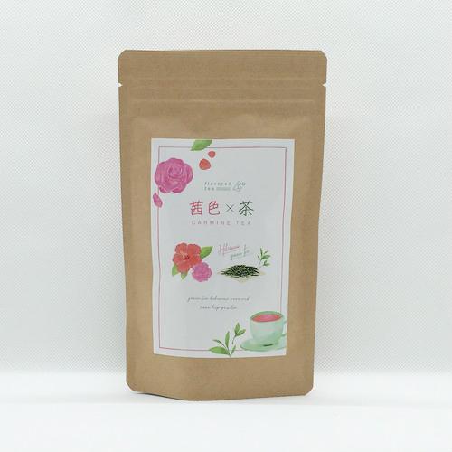 茜色×茶【ティーバッグ】 1