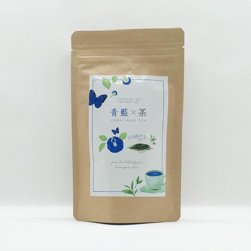 野畑茶舗 青藍×茶【ティーバッグ】